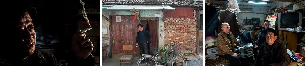 Nanjing, Qijiawan