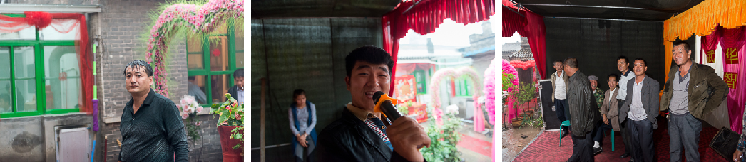 Pingyao Wedding